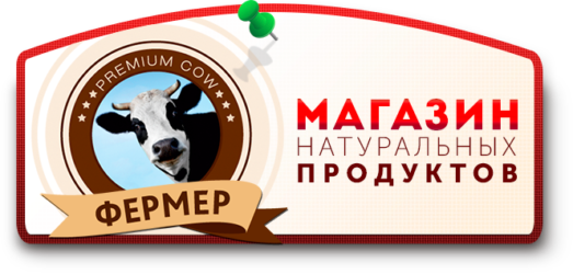 Онлайн Фермер